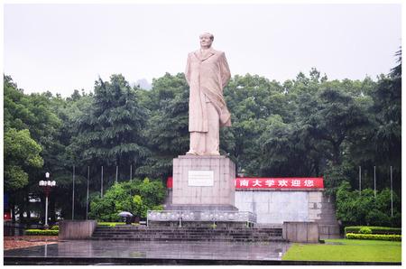 mao: Statue of Mao Zedong Editorial
