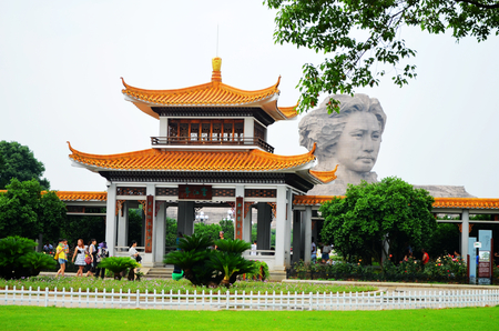 hunan: Hunan Changsha Orange Isle Park