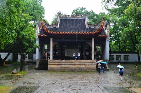 academy: The yuelu Academy stage