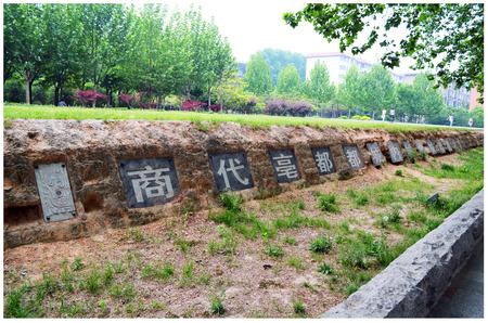 Ruins of Shang dynasty