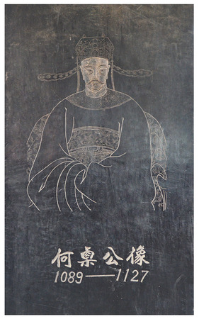 song dynasty: Portrait of an ancient famous character