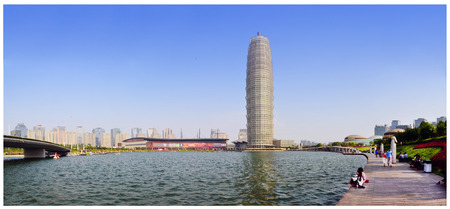 Zhengzhou International Conference and Exhibition Center