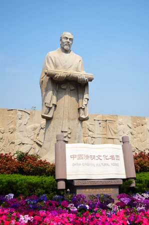 song dynasty: Zhang zeduan sculpture