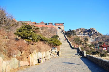 tai: Tai Shan scenic area Editorial