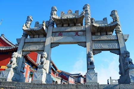 Shandong Taishan Street arch Redakční