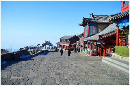 tai: Mount Tai in Shandong province