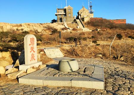 bi: Bi Tian Water Well at Mount Tai