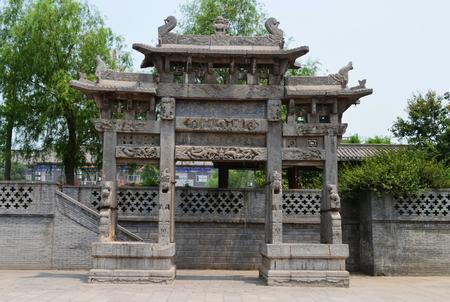 chastity: Gongyi Kang baiwan Manor chastity Stock Photo