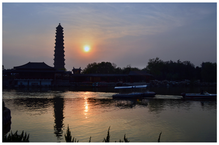 song dynasty: Opening Tower Park Stock Photo