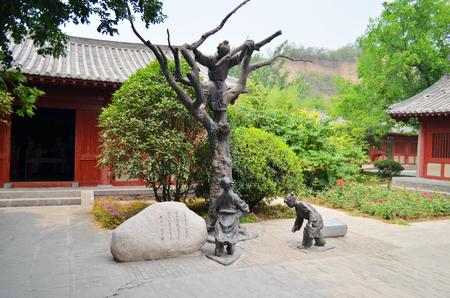 뒤 Fu, Gongyi의 고향