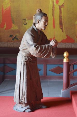 Hometown of Du Fu, Gongyi