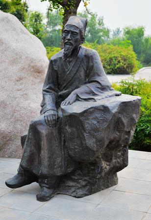 poems: Hometown of Du Fu, Gongyi