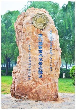 Luoyang Longmen Grottoes Фото со стока - 80970214