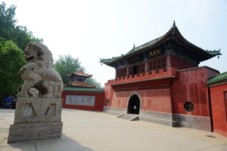 Luoyang Bai Yun Tuo Ji Temple