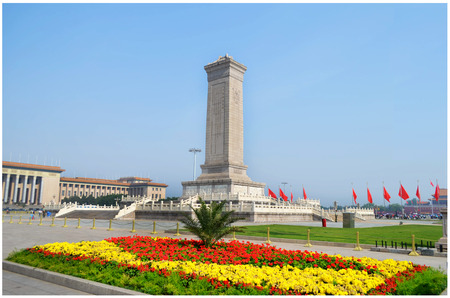 The monument to the