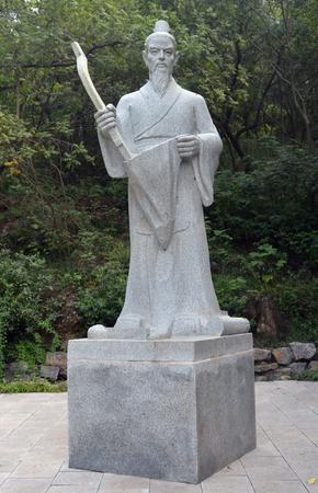 liu: King Liu An of Huainan