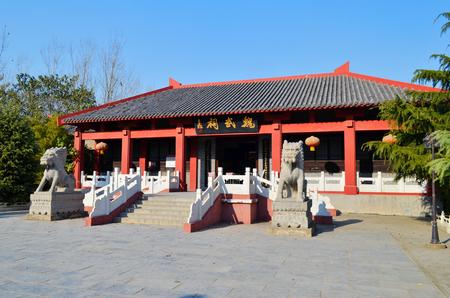 Bozhou Wei Wu Temple Editorial