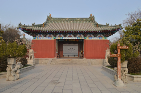 The Memorial Temple of Lord Bao Editorial