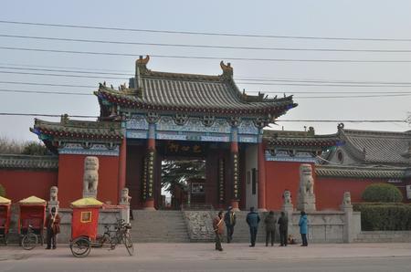 Henan City Bao Temple Редакционное