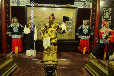 song dynasty: Henan City Bao Temple Editorial