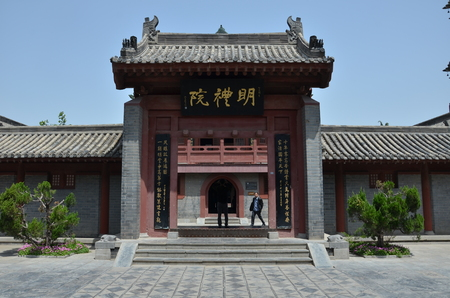 Kaifeng House, Henan Editorial