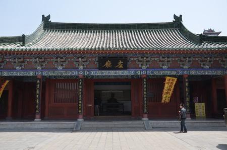 song dynasty: Kaifeng House, Henan Editorial