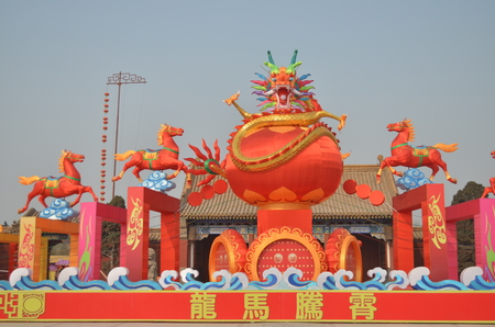 Kaifeng Longting Park Editorial