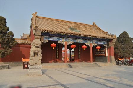 song dynasty: Kaifeng Longting Park Editorial