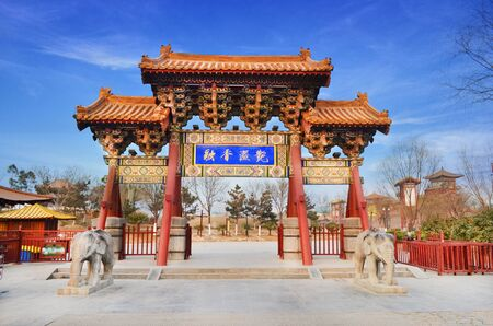 he: Kaifeng Qingming River Park Editorial
