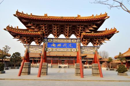 Henan Kaifeng Qingming River Park entree landschapsmening