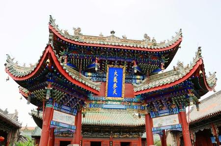 Henan Kaifeng Shan Gan gildehal Redactioneel