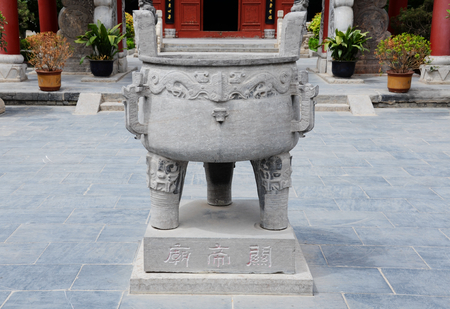 Henan Kaifeng berg en Shanxi gilde hal Stockfoto