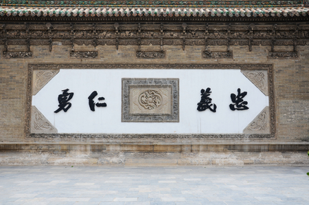 guild hall: Henan Kaifeng mountain and Shanxi guild hall Stock Photo