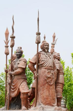 song dynasty: Henan Tian Yang Yang Fu Editorial