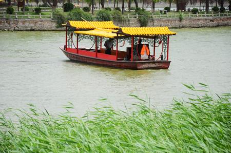 song dynasty: Henan Tian Yang Yang Fu Stock Photo