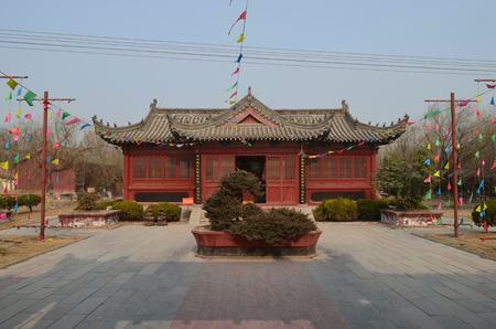 song dynasty: Kaifeng Tianbo Yang Mansion