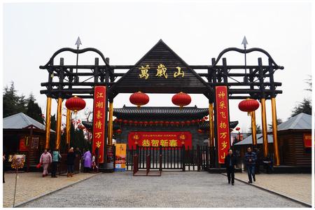 Kaifeng hooray mountain! Redakční