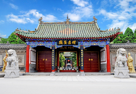 song dynasty: Kaifeng Yue Fei Temple Editorial