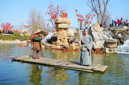 Prestaties in het Kaifeng-park