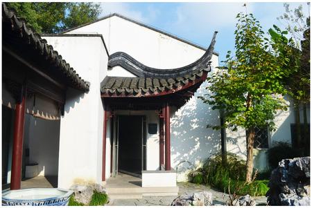 Suzhou Gardens landscape view