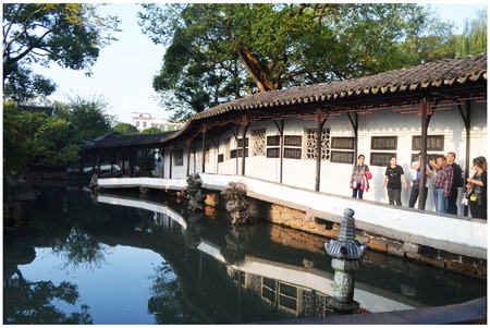 The Humble Administrators Garden of Suzhou