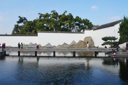 Suzhou Museum exterior landscape view Redakční