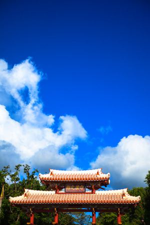 Shurei Gate of Shuri Castle in Okinawa 免版税图像 - 28537178