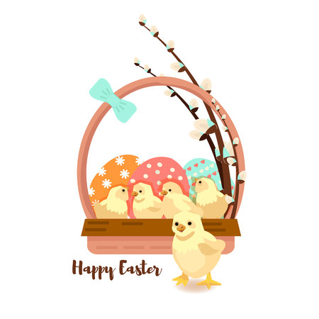 Colorful sweet Happy Easter greeting card. Vector image of Easter symbols. A painted egg, a nest of the chick. An opening, an illustration for a spring theme