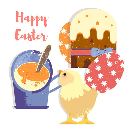 Colorful sweet Happy Easter greeting card. Vector image of Easter symbols. A painted egg, a nest of the Easter chick. An opening, an illustration for a spring theme Иллюстрация