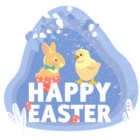 Colorful sweet Happy Easter greeting card. Vector image of Easter symbols. A painted egg, a nest of the Easter bunny. An opening, an illustration for a spring theme Иллюстрация