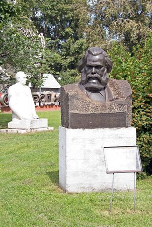 marx: MOSCOW, RUSSIA - AUGUST 02, 2008: Old sculptures of Karl Marx and Leonid Brezhnev in Muzeon Art Park Fallen Monument Park in Moscow