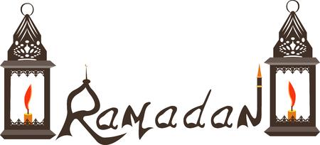 Design element with a festive lantern on Ramadan vector