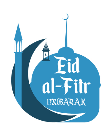 Concept to Ramadan Eid al-Fitr, the inscription on the silhouette of the mosque, vector Illustration