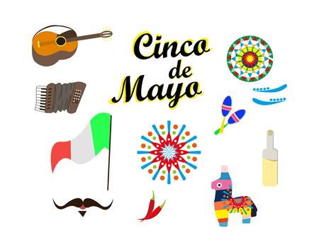 Concept on Cinco de Mayo 矢量图像